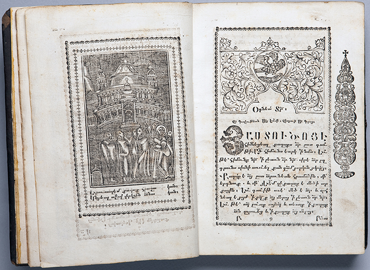 http://www.loc.gov/exhibits/armenian-literary-tradition/exhibition-items/Assets/LOC-ARM-261_20_enlarge.jpg