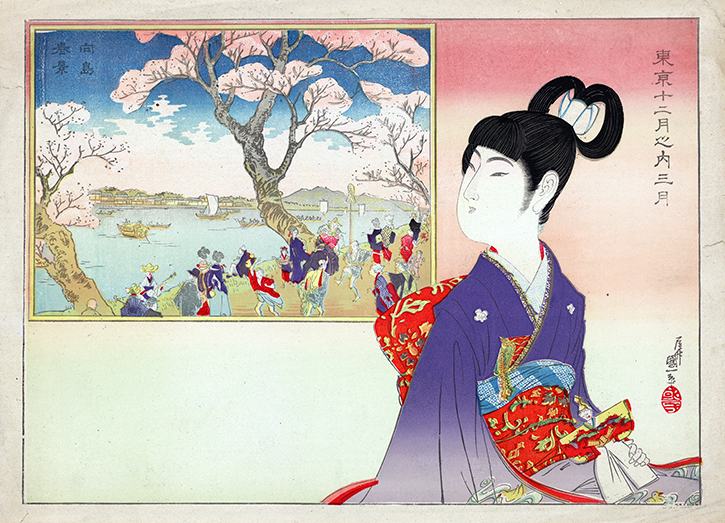 enlarge - Japanese Garden Cherry Blossom Paintings