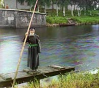 Pinkhus Karlinskii. . . Supervisor of Chernigov Floodgate