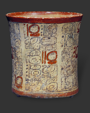 Vase With Sixty Hieroglyphs Reading Pre Columbian Artifacts