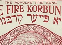 Triangle Shirtwais Fire sheet music, 1911