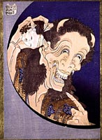 Laughing Hannya - demon woman