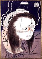 Oiwa-san - Lantern head