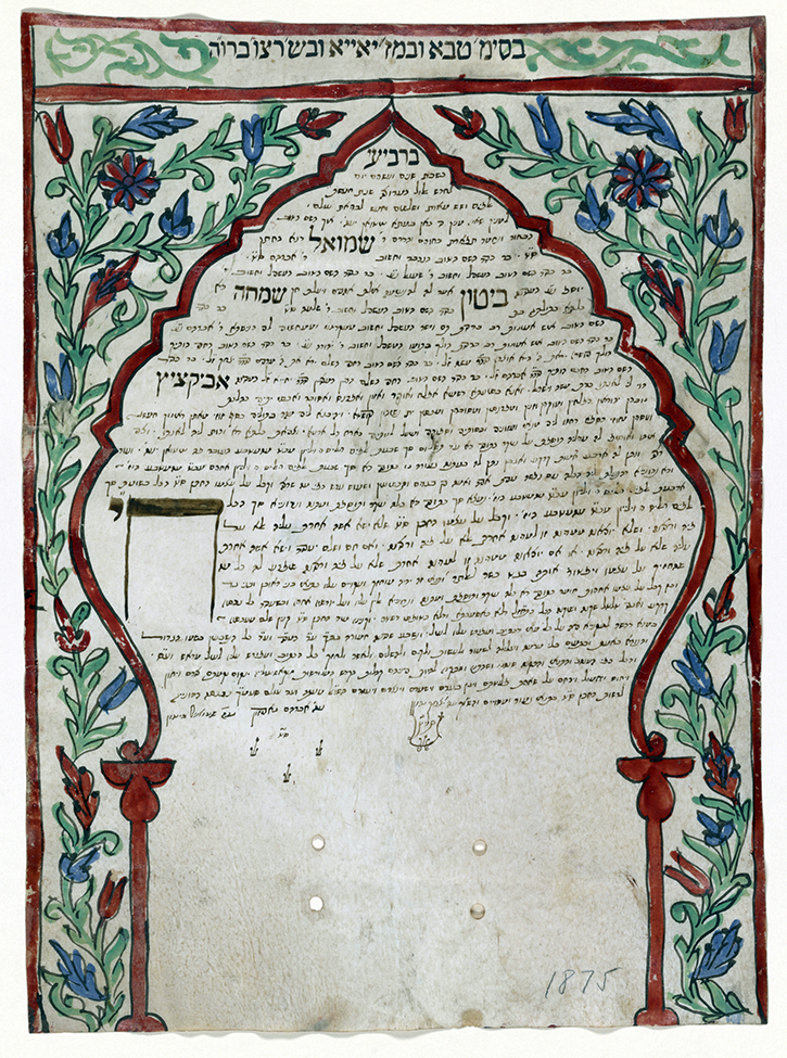 Ketubbah Marriage Contract That Records The Of Simhah Abecassis Daughter Shelomo To Shmuel Bitton Son Abraham On Wednesday