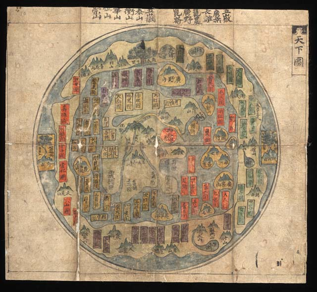 The heavens world treasures beginnings exhibitions library of chonhado world map from chonha chido map of the world page 2 hand copied manuscript map korea mid eighteenth century geography and map division gumiabroncs Images