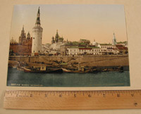 The Kremlin towards the Place rouge - photochrom print shown with ruler