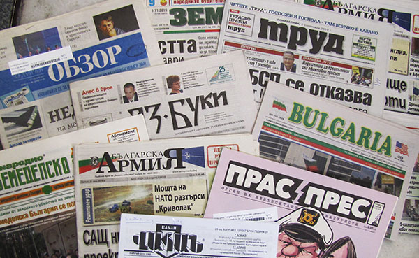 Collage of Bulgarian newspapers