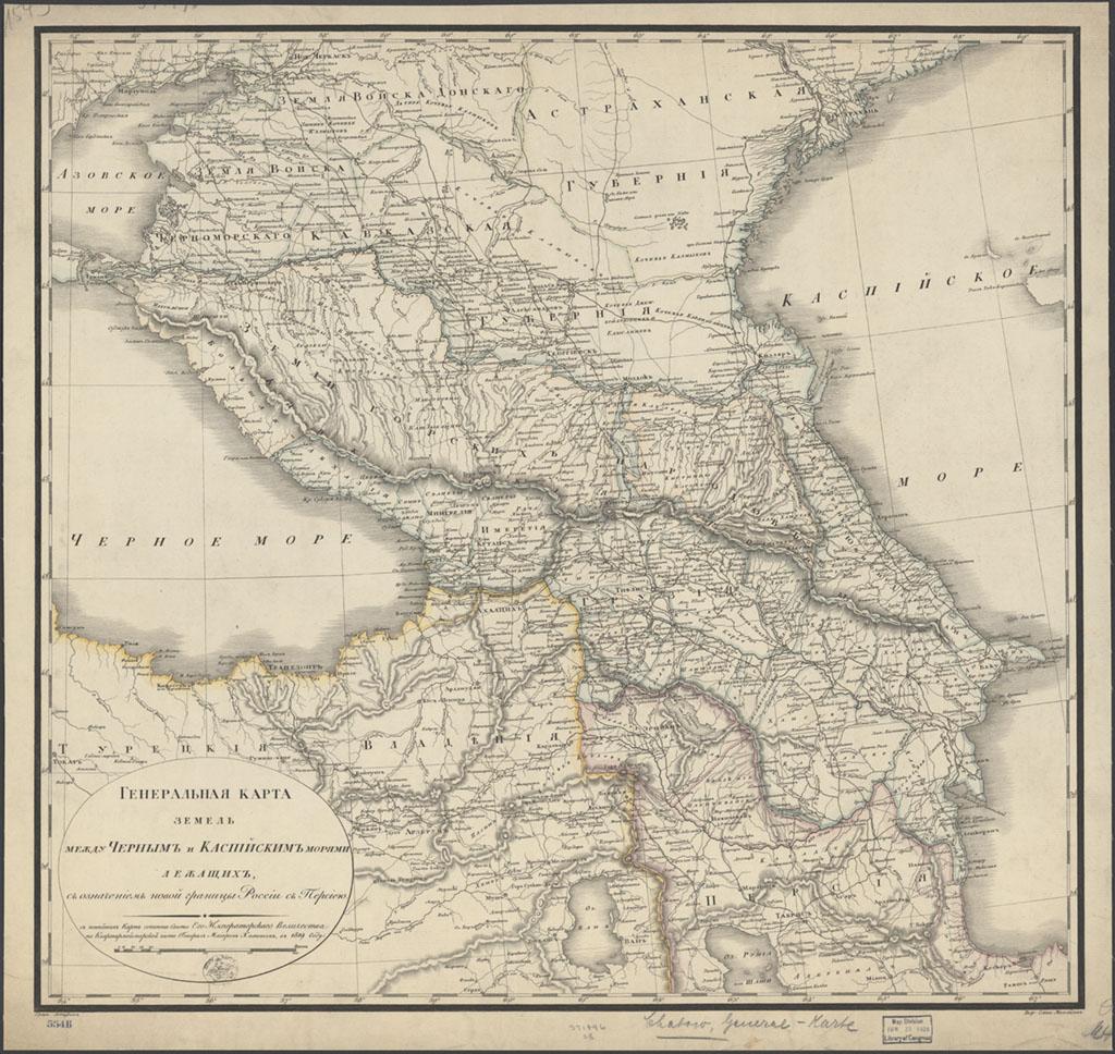 USSR-Caucasus-Region-1819