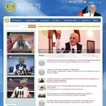 Afghanistan Web Archive