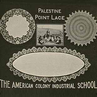 Advertisement card, Palestine Point Lace, American Colony Industrial School, ca. 1918.