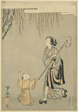 Woman and a child catching crickets