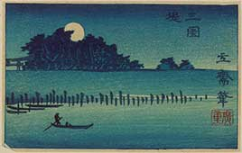 Man poling a small boat as the moon rises from behind a grove of trees