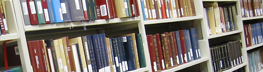 Awesome Bibliographic Access